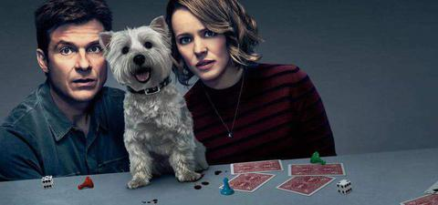 Mystery: Game Night (2018)